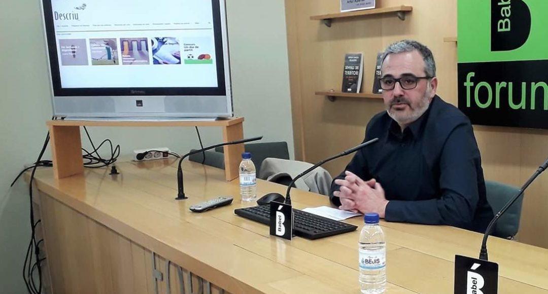 Germà Garcia Belmonte presenta el llibre 'Senyals del Territori. Un mapa del temps'